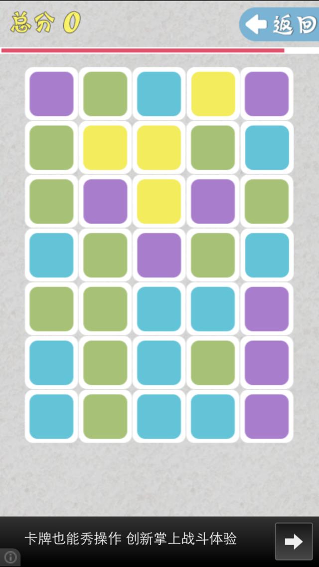 Pop Block - The Most Original & Classic screenshot 2