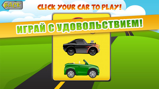 A Tiny Toy Cars Epic Hill Climb Hot Heroes Racing Game For Kids Advert Free screenshot 3