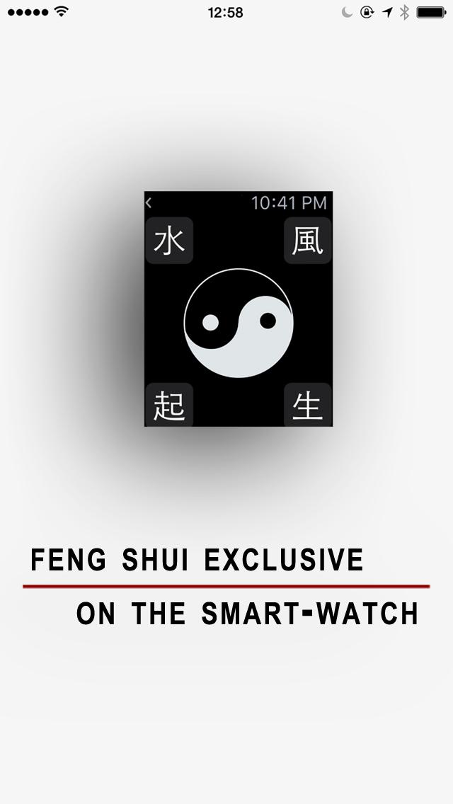 I Ching - The Smart Book screenshot 1