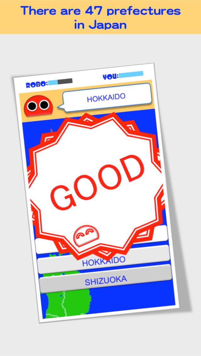 Japan Robo screenshot 4