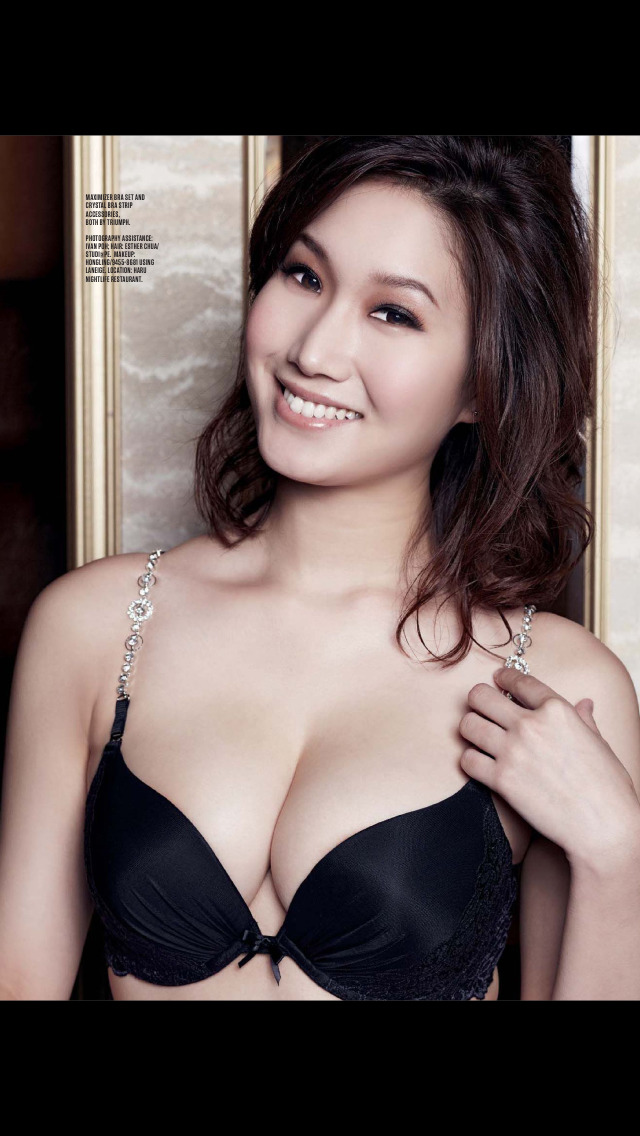 Singapore FHM screenshot 4