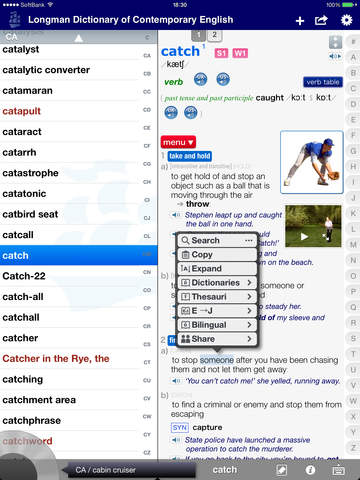 LDOCE (InApp) screenshot 7