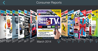Texture – unlimited digital magazines screenshot 2