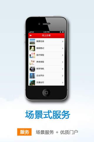 中国阳泉 - náhled