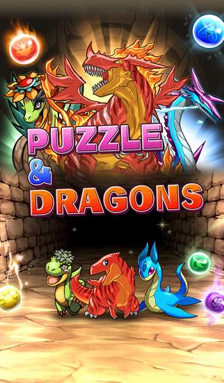 Puzzle & Dragons (English) screenshot 1