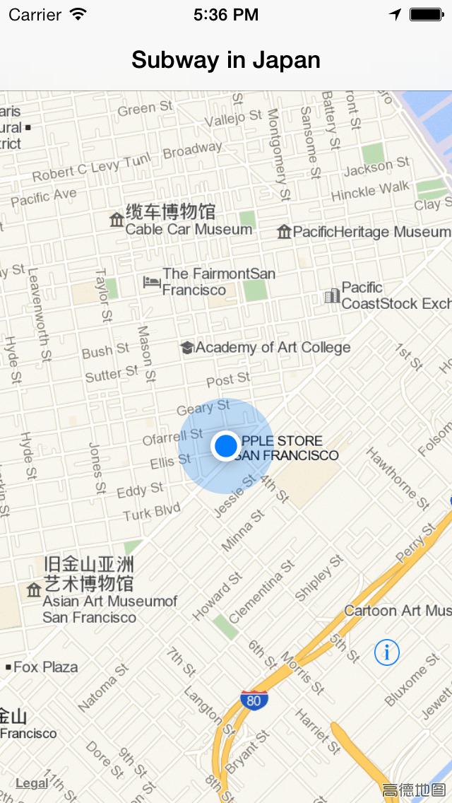 Subway in Japan screenshot 1