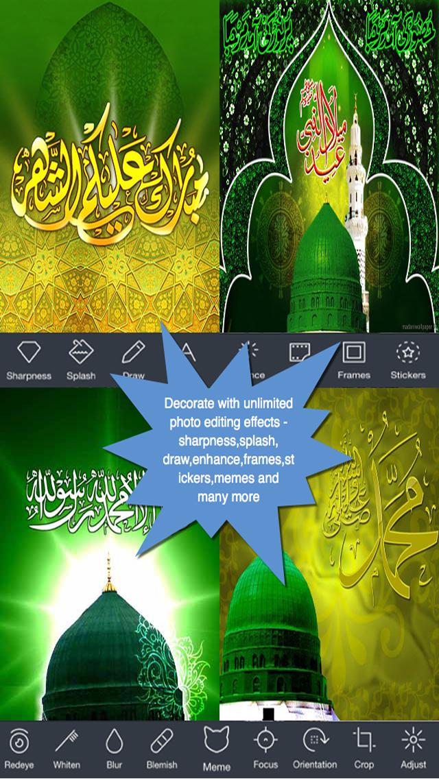 Islamic Wallpaper Maker.Muslim Wallpaper Maker screenshot 3