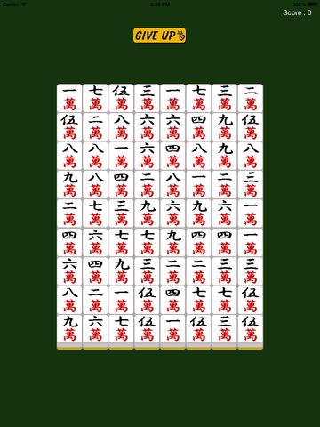 Thoroughly Beijing (Mahjong Puzzle) - náhled