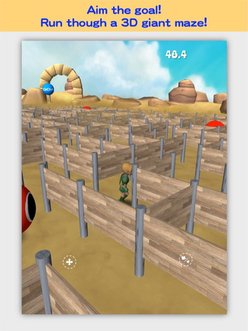3D Maze Robo FREE screenshot 6