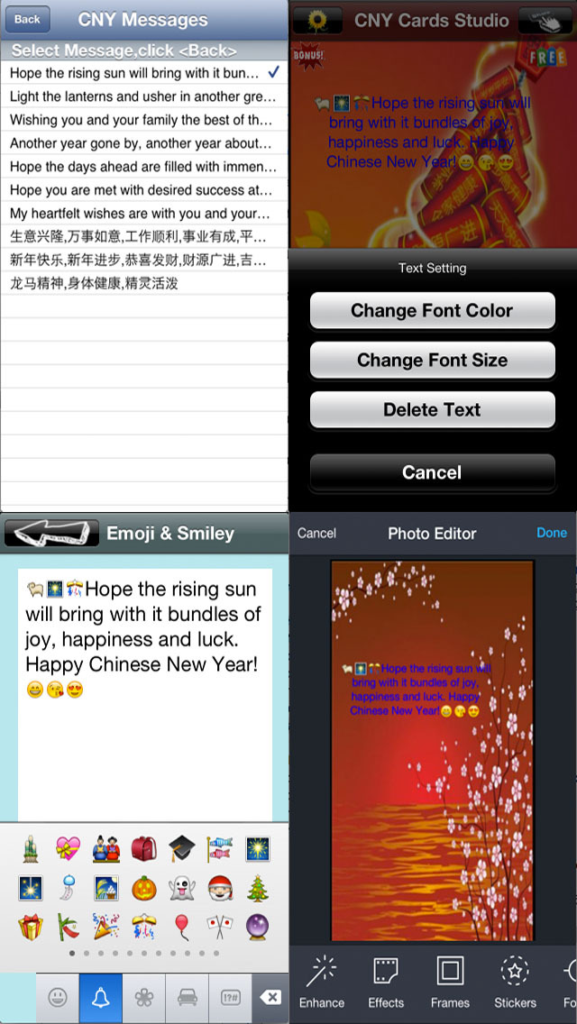 Chinese New Year Greeting Cards (农历新年贺卡设计及发送应用程序).Customise and Send Chinese New Year e-Cards screenshot 4