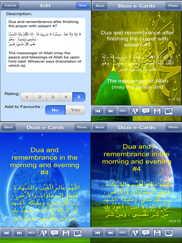 iPrayer Book - Best Duas Collection (Pro Version) screenshot 6