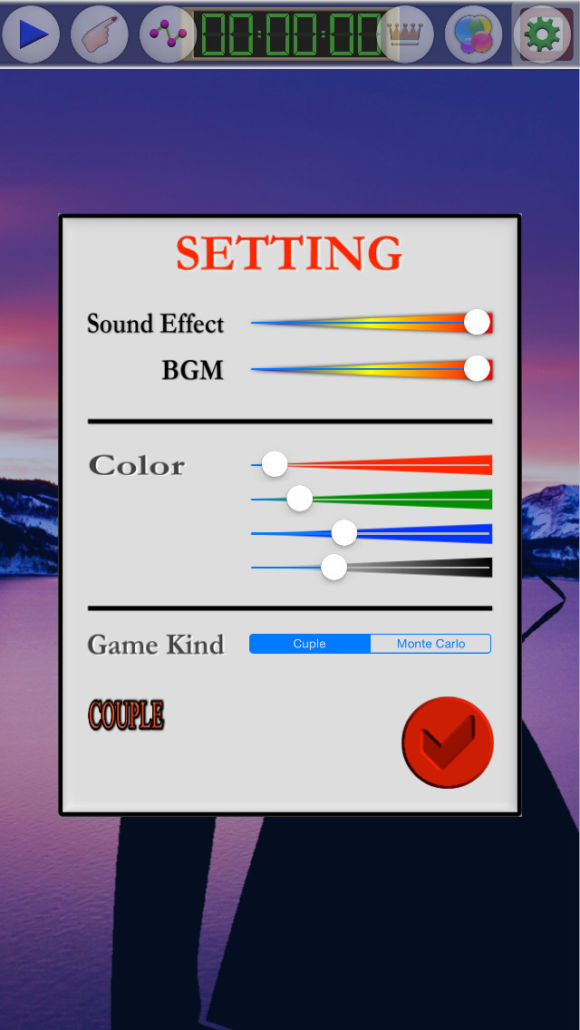 CoupleCardGame FVD screenshot 4