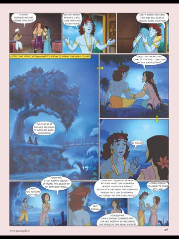 Krishna Series screenshot 8