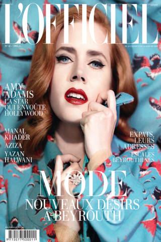 Aishti Magazine - náhled