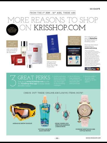 KrisShop Mag screenshot 8