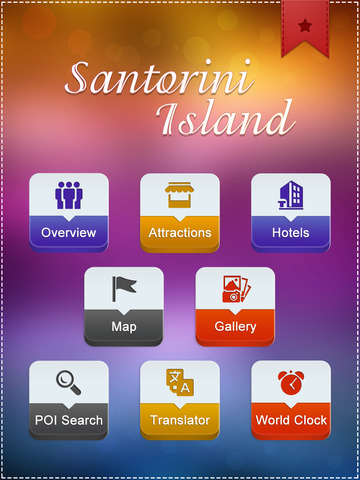 Santorini Island Travel Guide screenshot 7