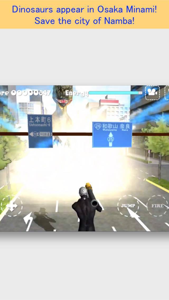 Namba Saurus FREE screenshot 1