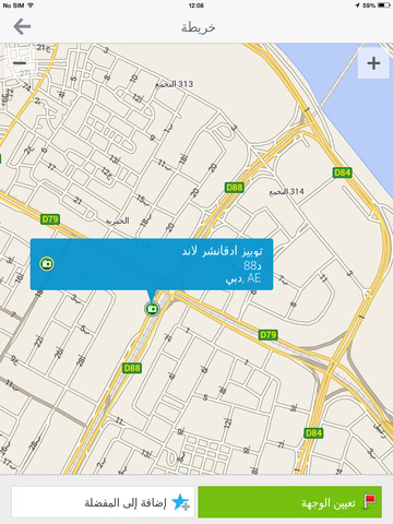 CoPilot GPS Navigation screenshot 10