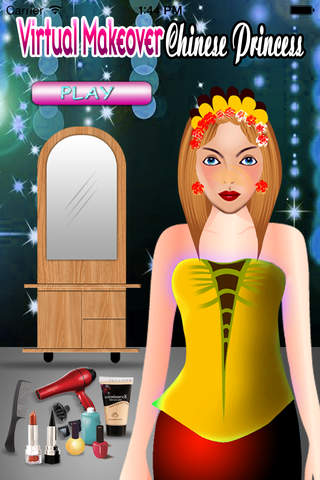 Virtual Makeover Chinese Princess - náhled