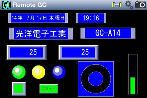 RemoteGC - náhled