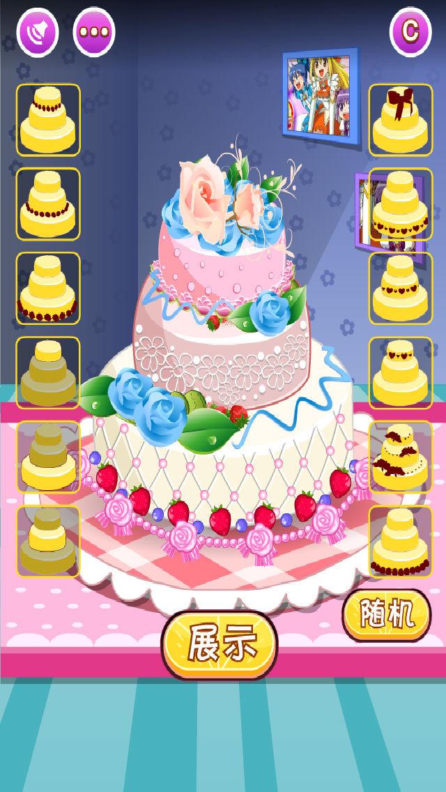 小魔仙蛋糕房 screenshot 4