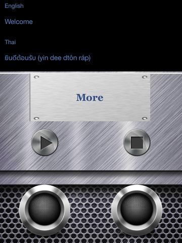 Speak Thai Phrases screenshot 2