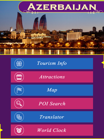 Azerbaijan Tourism Guide screenshot 7