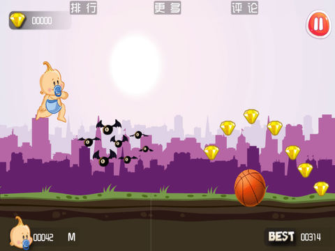 Baby Run - Free screenshot 8