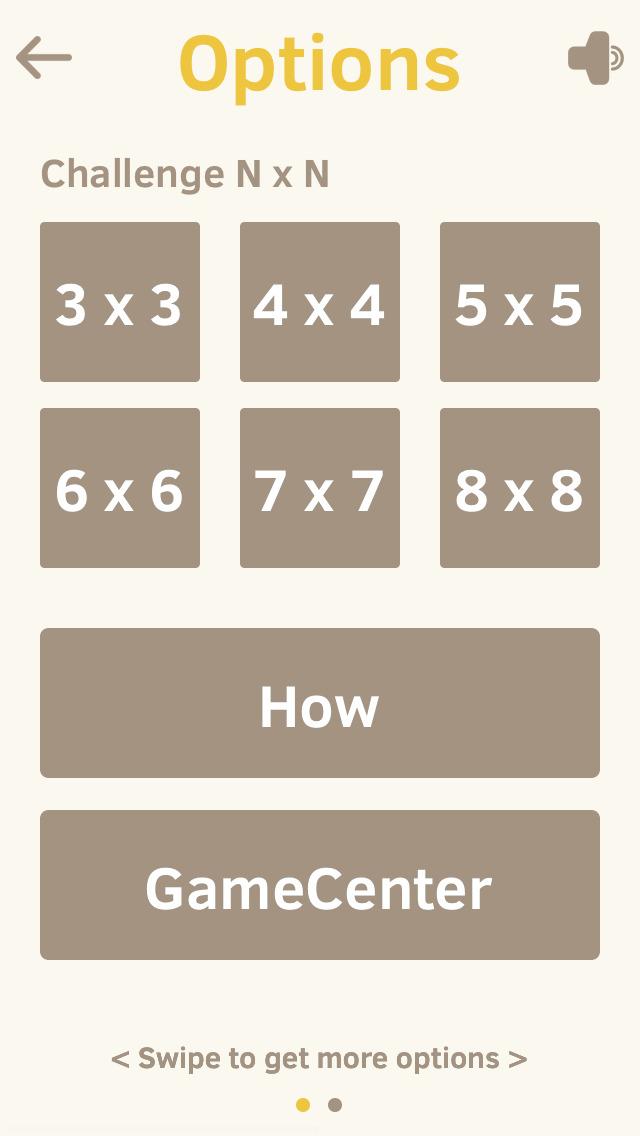 2048 N×N screenshot 4