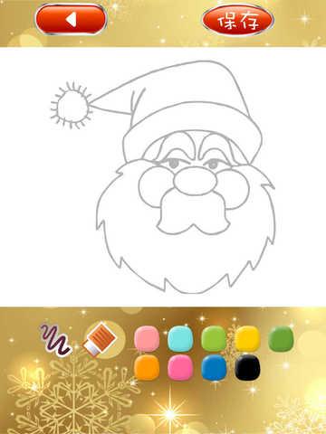 豆芝麻圣诞画 screenshot 7