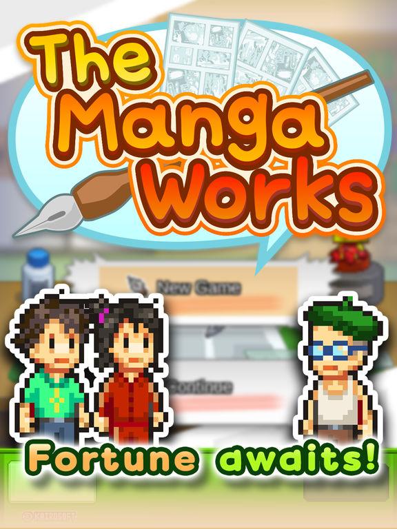 The Manga Works screenshot 10