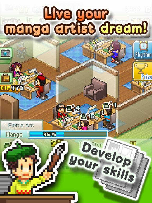 The Manga Works screenshot 6