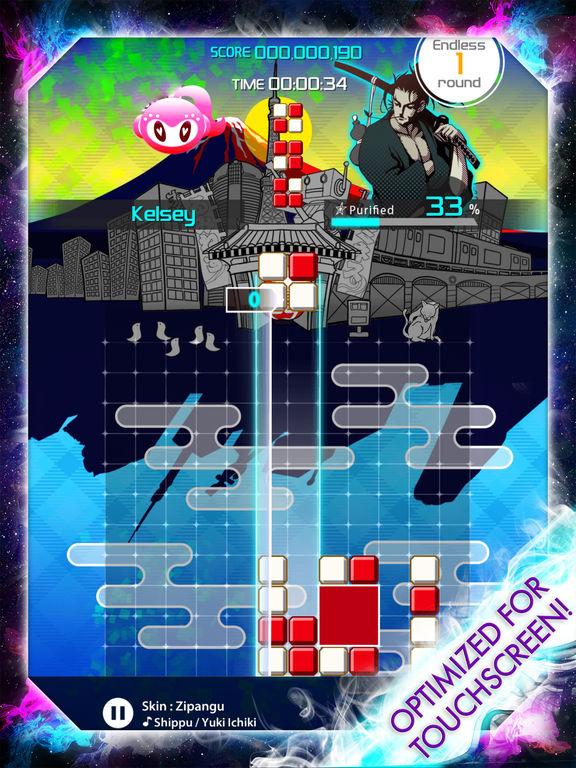 LUMINES PUZZLE & MUSIC screenshot 8