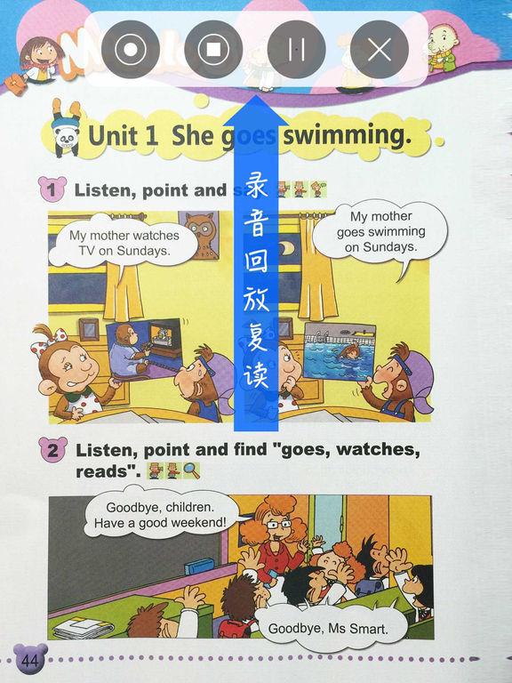 外研社版小学英语二年级上册点读课本 screenshot 8
