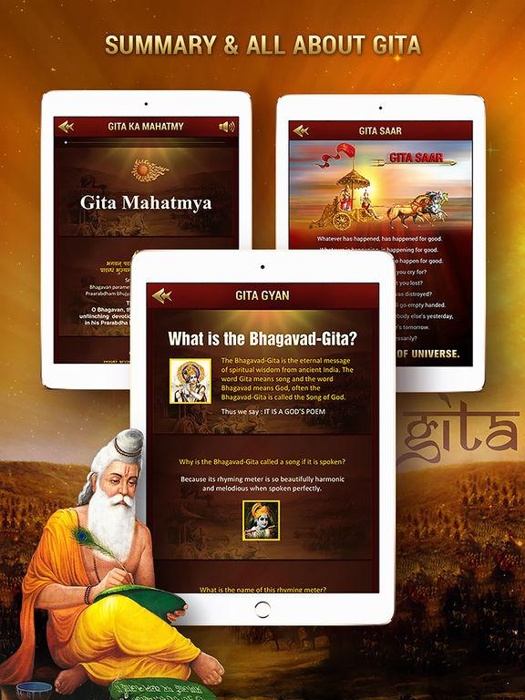Bhagavad Gita English with Audio | Apps | 148Apps