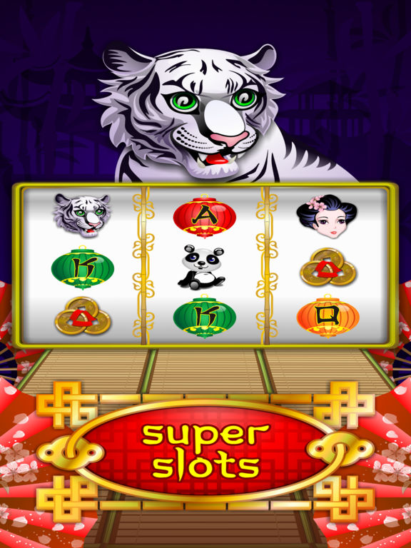 Slots Mirage Slot Machine Game screenshot 6