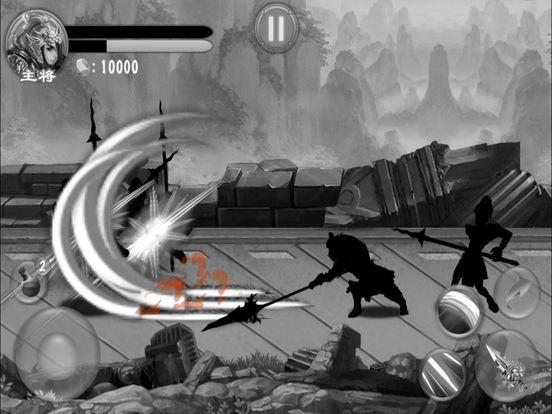 RPG Shadow Sword Pro screenshot 10