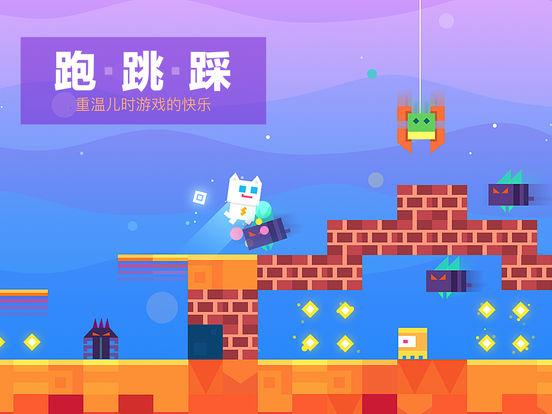 超级幻影猫-经典版 screenshot 6