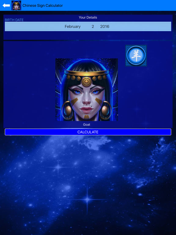 AstroBot: Yes or No Tarot screenshot 10