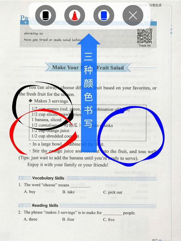 《美国小学生有声阅读精选》小学生英语拓展训练四年级 screenshot 9