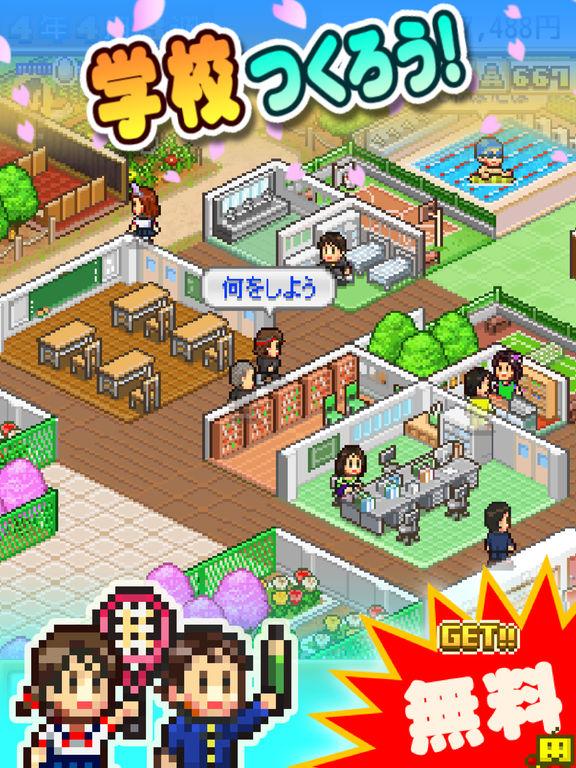 Pocket Academy ZERO screenshot 6