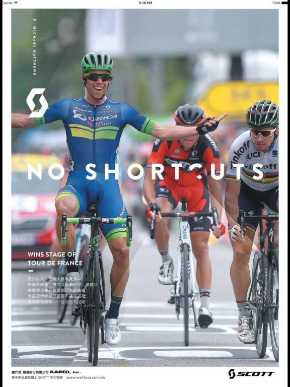 BiCYCLE CLUB 單車俱樂部 screenshot 8