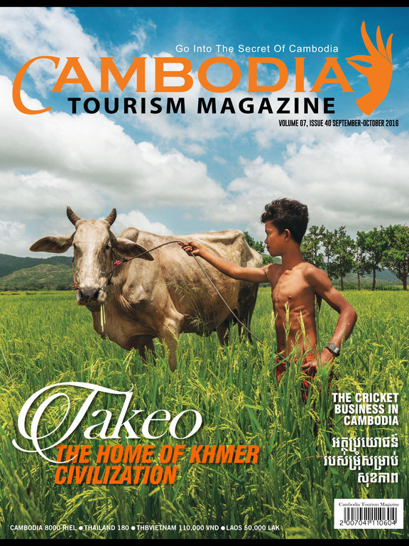 Cambodia Tourism Magazine screenshot 6
