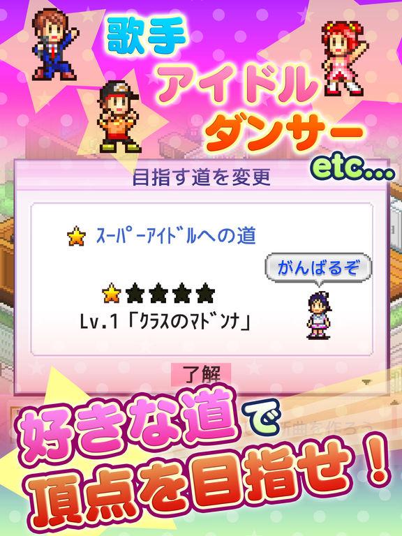 ミリオン行進曲 screenshot 7