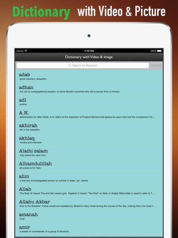 Islam Glossary: Cheatsheet with Study Guide screenshot 9