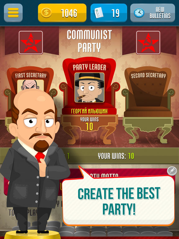 Election the Game screenshot 9
