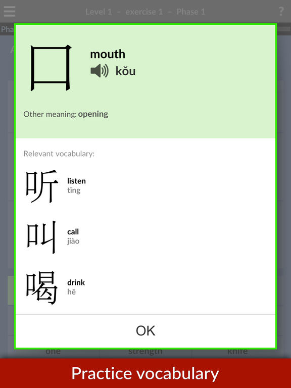 Character Trainer Chinese screenshot 10
