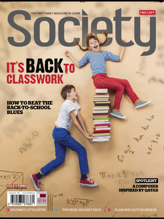 Society (Magazine) screenshot 6