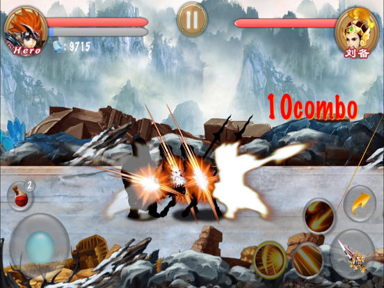 RPG--Dark Blade screenshot 10