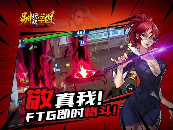 三国乱世天下 screenshot 7